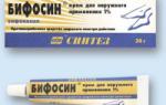 Крем травоген: инструкция по применению, цена и отзывы