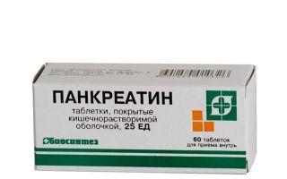 Омез и Мидокалм — можно ли принимать одновременно и совместимость лекарств