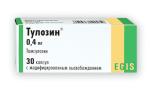Таблетки лебел: инструкция по применению, цена и отзывы