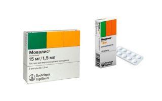 Мидокалм или Мовалис: что лучше и в чем разница, отличие составов, отзывы врачей