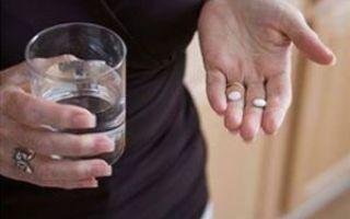 Нимесил или Найз: что лучше и в чем разница между препаратами?