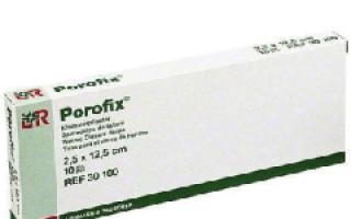 Пупочный пластырь Porofix (Порофикс) для новорожденного: что это такое и как использовать?