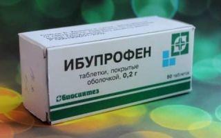Мидокалм и Ибупрофен — можно ли принимать одновременно и совместный эффект