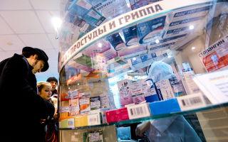 Эпидемия гриппа в этом сезоне будет менее опасной