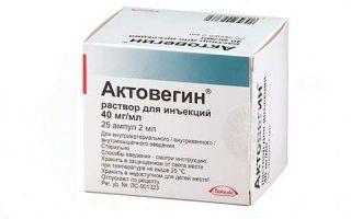Мидокалм и Актовегин — обзор препаратов, можно ли принимать одновременно?