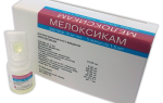 Нимесил или Мелоксикам: отличие составов, отзывы врачей и показания к приему