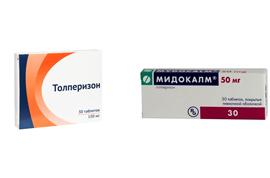 МИДОКАЛМ или ТОЛПЕРИЗОН: что лучше и в чем разница (отличие составов, отзывы врачей)