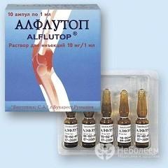 Алфлутоп при грыже позвоночника