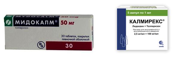 МИДОКАЛМ или КАЛМИРЕКС: что лучше и в чем разница (отличие составов, отзывы врачей)