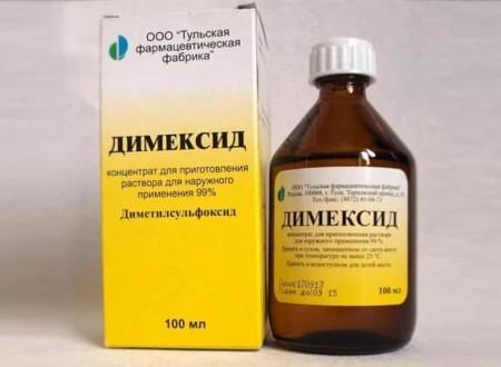 Димексид при грыже позвоночника: показания, состав и форма выпуска, способ применения, длительность лечения, срок годности, отзывы