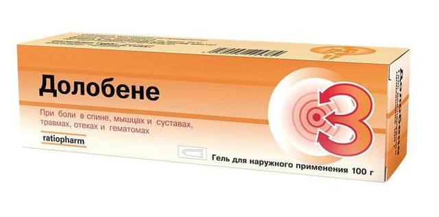 Мазь от грыжи позвоночника: снятие болевого синдрома и лечение