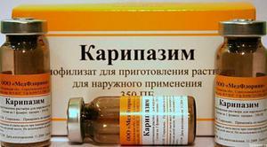 Карипазим при грыже позвоночника: показания, противопоказания, электрофорез