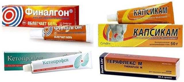 Обезболивающие при грыже позвоночника: снять боль быстро