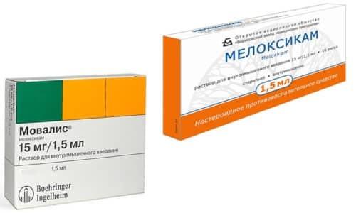 МИДОКАЛМ или МЕЛОКСИКАМ: что лучше и в чем разница (отличие составов, отзывы врачей)