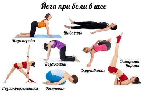 Можно ли заниматься йогой если есть грыжа пищевода: причины, симптомы, общие рекомендации, основные асаны, йога в качестве профилактики