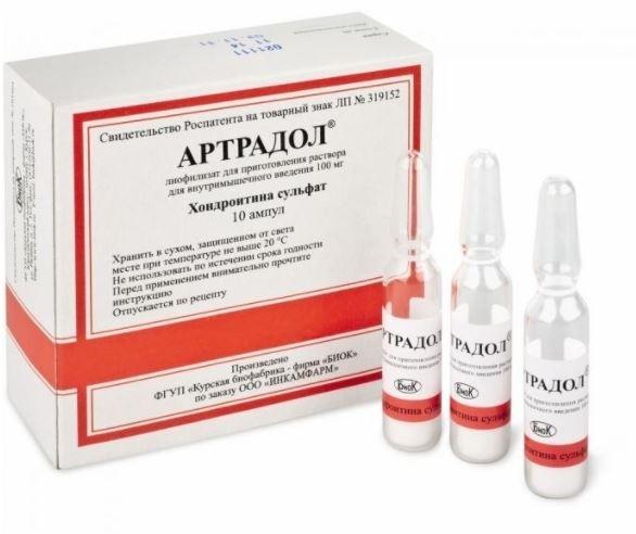 Артрадол: инструкция по применению, цена, отзывы. Аналоги уколов препарата