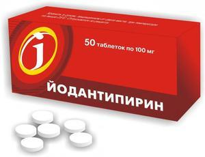 Антипирин: инструкция по применению, цена и отзывы