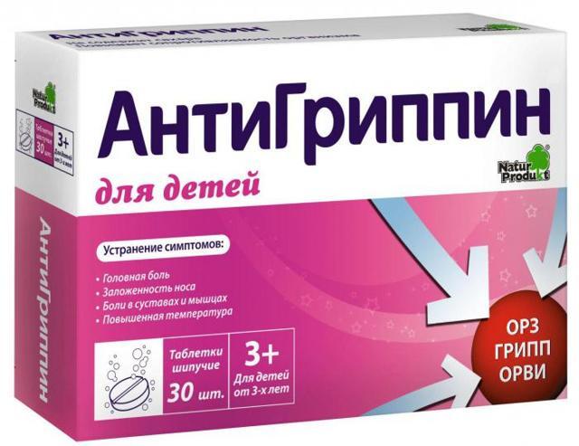 АнтиГриппин: инструкция по применению, цена, состав, отзывы для детей и при беременности