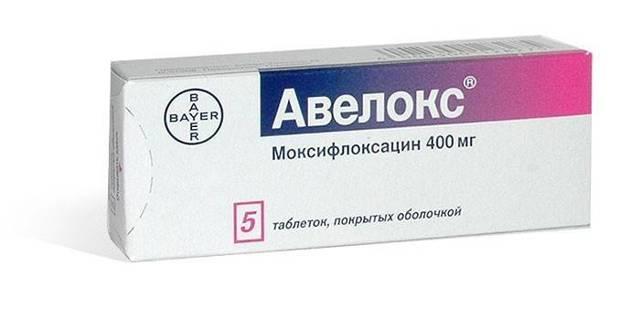 Авелокс: инструкция по применению, цена и отзывы. Аналоги лекарства