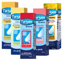 Тизин во время беременности разрешён ли препарат