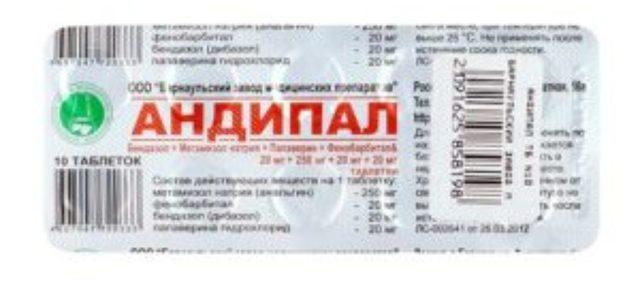Андипал: инструкция по применению, цены и отзывы. Показания к применению лекарства