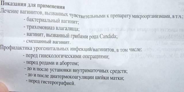 Крем и свечи Депантол: инструкция по применению, цена, аналоги