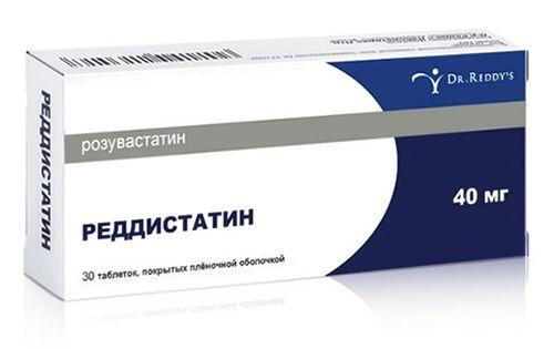 Таблетки Розукард: инструкция по применению, цена, аналоги, отзывы. Показания к применению